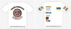 Печать на наших 60 футболках желтых